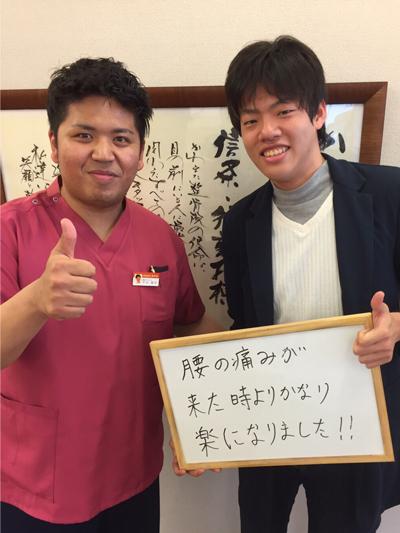 kanjyasan_no_koe_3
